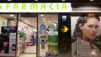 Puertas automáticas | Cristalería Athair